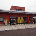 木古内町・道の駅「みそぎの郷きこない」